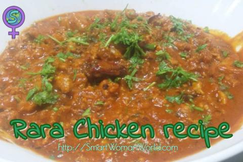 Rara Chicken (Murgh) Recipe