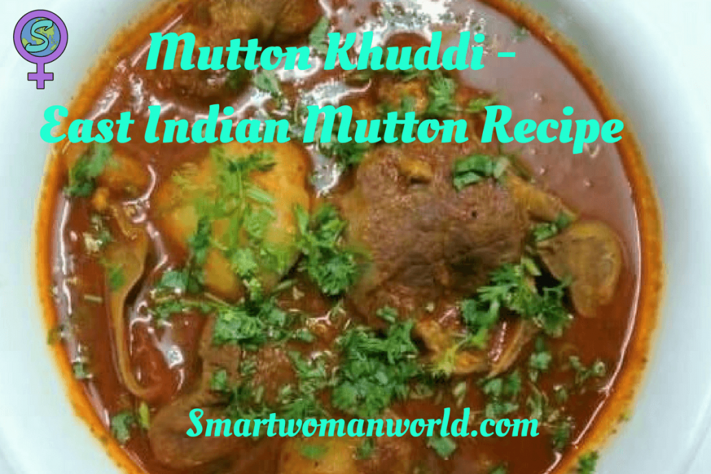 Mutton Khuddi - East Indian Mutton Recipe