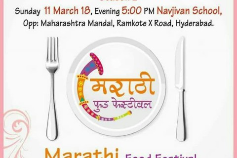 Marathi Food Festival-Women's Day Special