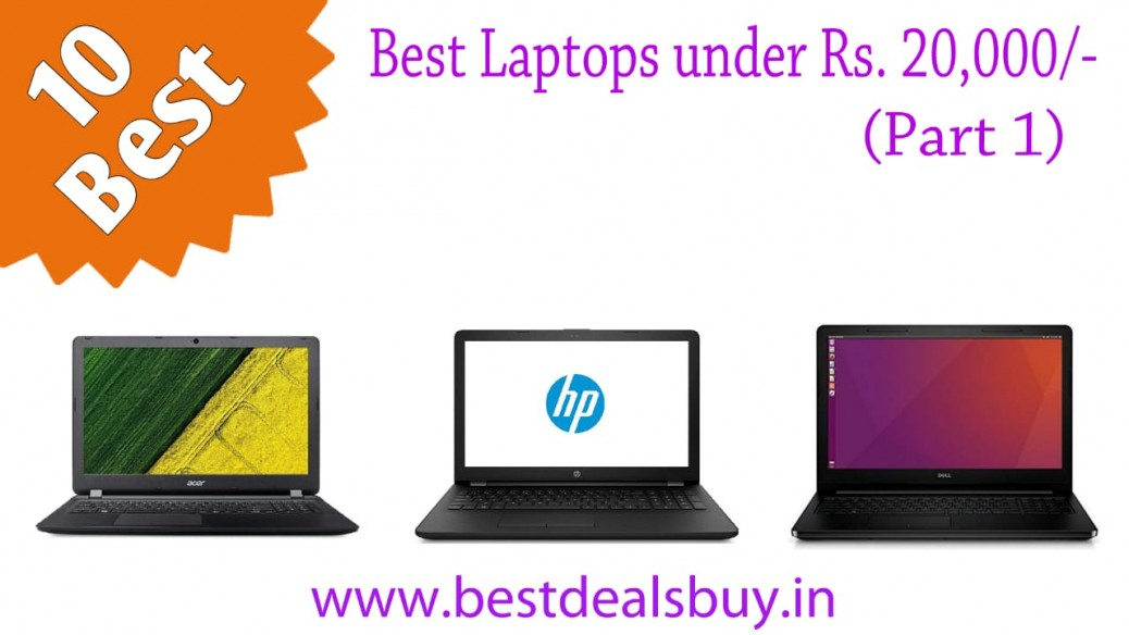 laptop under Rs 20000